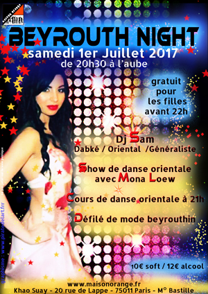 flyer Beyrouth Night du 1er juillet 2017